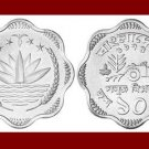 BANGLADESH 1974 10 POISHA COIN KM#7 - FAO ISSUE - XF BEAUTIFUL!