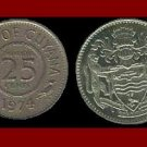 GUYANA 1974 25 CENTS COIN KM#34 South America - LOW MINTAGE