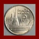 THAILAND 2005 1 BAHT COIN Y#183 BE2548 - UNC BU - BEAUTIFUL!