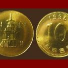 SOUTH KOREA 1996 10 WON BRASS COIN KM#33.1 Asia - Buddhist Temple