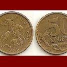 RUSSIA - CIS 1998 50 KOPEKS BRASS COIN Y#603 Saint George slaying Dragon