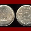 INDIA 1999 5 RUPEES COIN KM#154 - XF BEAUTIFUL!