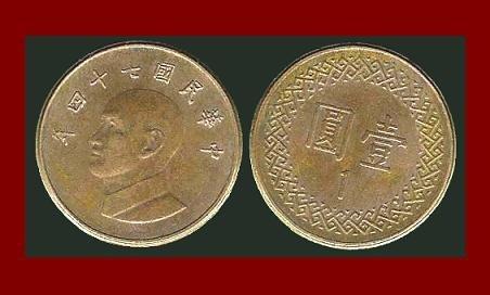 TAIWAN RPC 1985 1 YUAN BRONZE COIN KM#551 General Chiang Kai-shek ~ Year 74