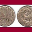 SOVIET UNION RUSSIA USSR CCCP 1973 10 KOPEKS COIN Y#130 Eurasia