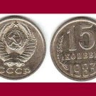 SOVIET UNION RUSSIA USSR CCCP 1983 15 KOPEKS COIN Y#131 Eurasia