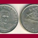 CHILE 1971 1 ESCUDO COIN KM#197 South America - XF