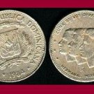 DOMINICAN REPUBLIC 1984 25 CENTAVOS Commemoration COIN KM#61 Caribbean