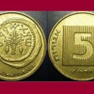 ISRAEL 1999 5 AGOROT COIN KM#157 Middle East - Date 5759