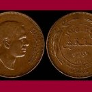 JORDAN 1975 5 FILS BRONZE COIN KM#15 AH1395 Middle East - Hashemite Kingdom