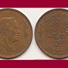 JORDAN 1978 10 FILS BRONZE COIN KM#37 AH1398 Middle East - Hashemite Kingdom