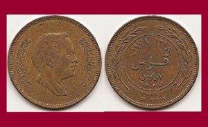 JORDAN 1978 10 FILS BRONZE COIN KM#37 AH1398 Middle East - Hashemite Kingdom