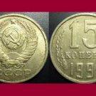 SOVIET UNION RUSSIA USSR CCCP 1991 15 KOPEKS COIN Y#131 Eurasia
