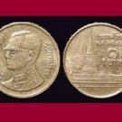 THAILAND 1991 1 BAHT COIN Y#183 BE2534 Asia