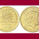 GREECE 1998 100 DRACHMES BRASS COIN KM#159 Europe - BU - Very Shiny! Beautiful!