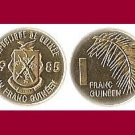 GUINEA 1985 1 FRANC COIN KM#56 Africa - BU - Very Shiny! Beautiful!