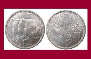 VIETNAM 1953(a) 10 SU COIN KM#1 Asia