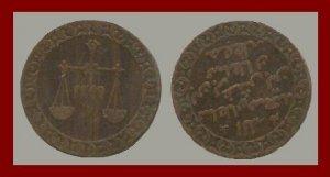 ZANZIBAR 1881 AH1299 1 PYSA COIN KM#1 Africa ~ SCARCE!