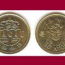 MACAU 1993 10 AVOS BRASS COIN KM#70 Asia - MACAO