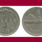 MACAU 1992 1 PATACA COIN KM#57 Asia - Guia Lighthouse MACAO