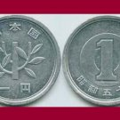 JAPAN 1975 1 YEN COIN Y#74 Emperor Hirohito - Showa Era Year 50