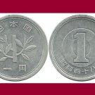 JAPAN 1974 1 YEN COIN Y#74 Emperor Hirohito - Showa Era Year 49