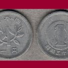 JAPAN 1964 1 YEN COIN Y#74 Emperor Hirohito - Showa Era Year 39