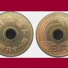 JAPAN 1986 5 YEN BRASS COIN Y#72.a Emperor Hirohito - Showa Era Year 61