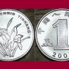 CHINA PRC 2005 1 YI JIAO COIN Y#1210b Asia - UNC BU BEAUTIFUL! - Iris Flower