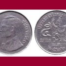 THAILAND 1979 5 BAHT COIN Y#111 BE2522 - GARUDA the National Thai Emblem