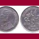 THAILAND 1979 5 BAHT COIN Y#111 BE2522 - GARUDA the National Thai Emblem