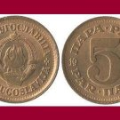 YUGOSLAVIA 1976 5 PARA BRASS COIN KM#43 - XF - Europe