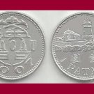 MACAU 2007 1 PATACA COIN KM#57 Asia - AU BEAUTIFUL! - Guia Lighthouse in MACAO