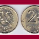 RUSSIA - CIS 1997 2 ROUBLES COIN Y#605 - XF - Two Headed Eagle