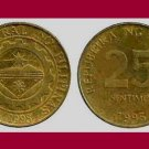 PHILIPPINES 1995 25 SENTIMOS BRASS COIN KM#271 Southeast ASIA