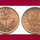 MALAYSIA 2005 1 SEN COIN KM#49 Eurasia - XF - Rebana Ubi Drum