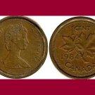 CANADA 1984 1 CENT COPPER COIN KM#132 North America