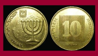 ISRAEL 2000 10 AGOROT COIN KM#158 Middle East - Hebrew Date 5760 - Menorah