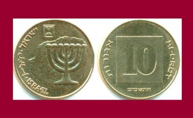 ISRAEL 2002 10 AGOROT COIN KM#158 Middle East - Hebrew Date 5762 - Menorah