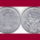 CHINA PRC 2001 1 YI JIAO COIN Y#1210 Asia - XF - Iris Flower