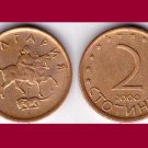 BULGARIA 2000 2 STOTINKI COIN KM#238 Europe - Madara Horseman - BU - BEAUTIFUL!