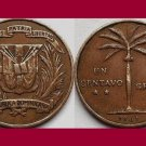 DOMINICAN REPUBLIC 1961 1 CENTAVO BRONZE COIN KM#17 Caribbean - Palm Tree