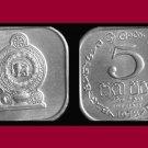 SRI LANKA - CEYLON 1978 5 CENTS COIN KM#139a ASIA
