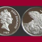 NEW ZEALAND 1986 5 CENTS COIN KM#60 Oceania - Tuatara Lizard
