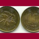 HONG KONG 1998 10 CENTS COIN KM#66 Asia Bauhinia Flower