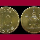 SOUTH KOREA 2006 10 WON BRASS COIN KM#33.2 Asia - Dabotap Pagoda - XF, BEAUTIFUL!