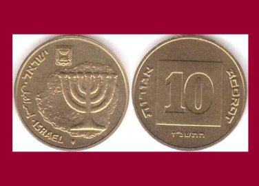 ISRAEL 1997 10 AGOROT COIN KM#158 Middle East - Hebrew Date 5757 - Menorah