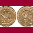 PHILIPPINES 1972 5 SENTIMOS BRASS COIN KM#197 Southeast ASIA