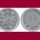 JAPAN 1989 1 YEN COIN Y#95.1 - XF - Emperor Akihito - Heisei Era Year 1