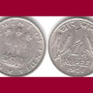 INDIA 1951 1/4 RUPEE COIN KM#5.1 - Eurasia