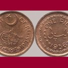 PAKISTAN 1956 1 PIE BRONZE COIN KM#11 Middle East - English and Persian